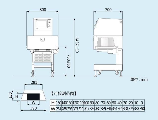 図面4078簡体字