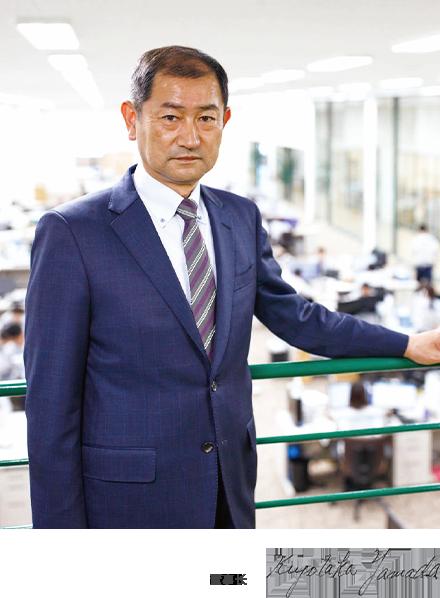 董事长 山田清贵