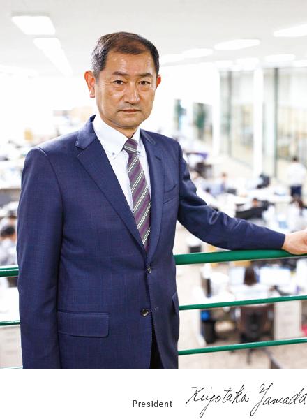 President Kiyotaka Yamada