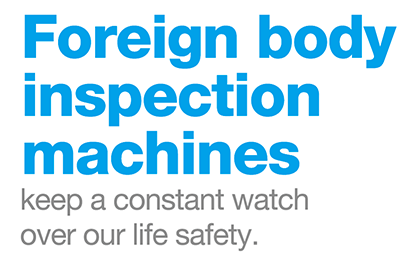 Foreign body inspection machines