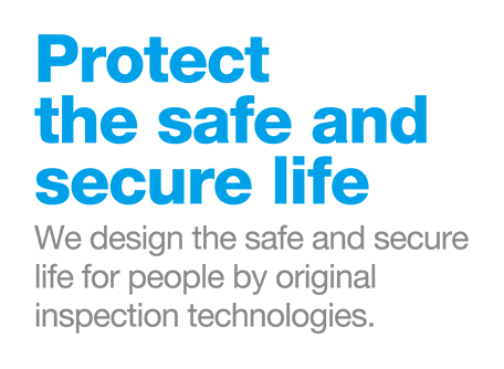 Protect the safe and secure life