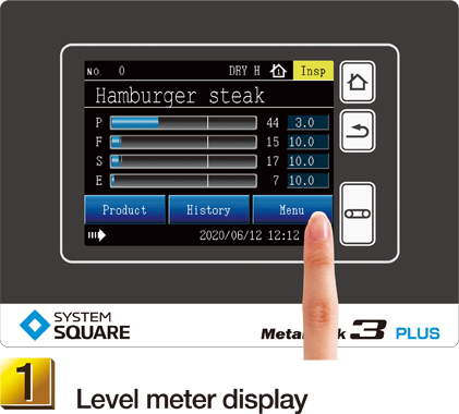 large 5.7-inch color LCD