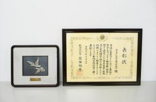 平成22年度「新潟県技術賞」を受賞いたしました