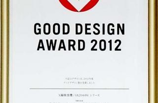 2012年度グッドデザイン賞 を受賞しました