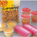 For inspection of small products, such as confectionery bags