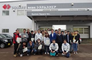 シンガポールと長岡の学生が、会社見学に来社されました。