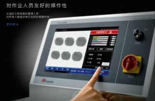 关于高价零件长寿命保修机型SX2558HW-E3和SX4078HW-E3的说明