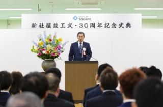 System Square(日本世高)成立三十年了!