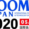 Online Exhibition in FOOMA JAPAN 2020