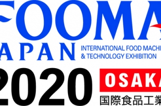 Online Exhibition in FOOMA JAPAN 2020 ended successfully