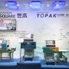 ProPak China圆满结束  世高携超高灵敏度X光机重磅亮相