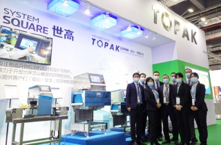 Exhibition – ProPak China 2020 (Shanghai).