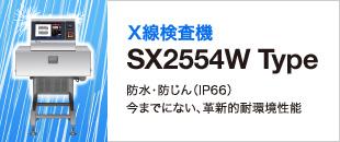 sx2554_pickup