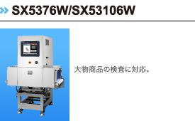 SX5376W / SX53106W
