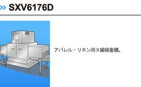 SXV6176D