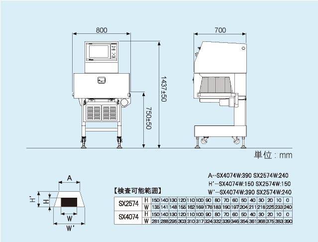 X線図面_日_英_簡HP_10