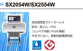 SX2054W / SX2554W