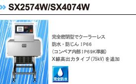 SX2574W / SX4074W