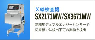 SX3671MW