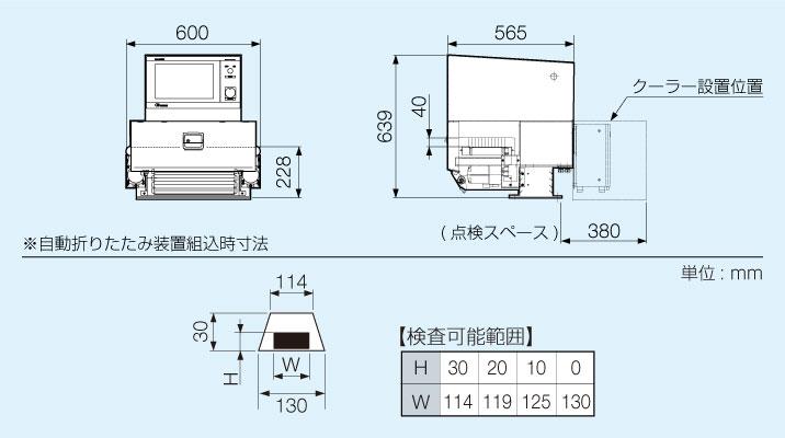 SXP-1354W