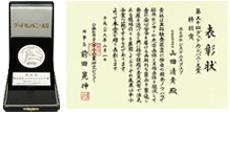 第50回グッドカンパニー大賞<br /> 「特別賞」受賞