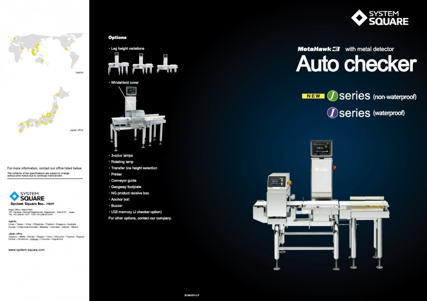 Auto checker J&I Catalog