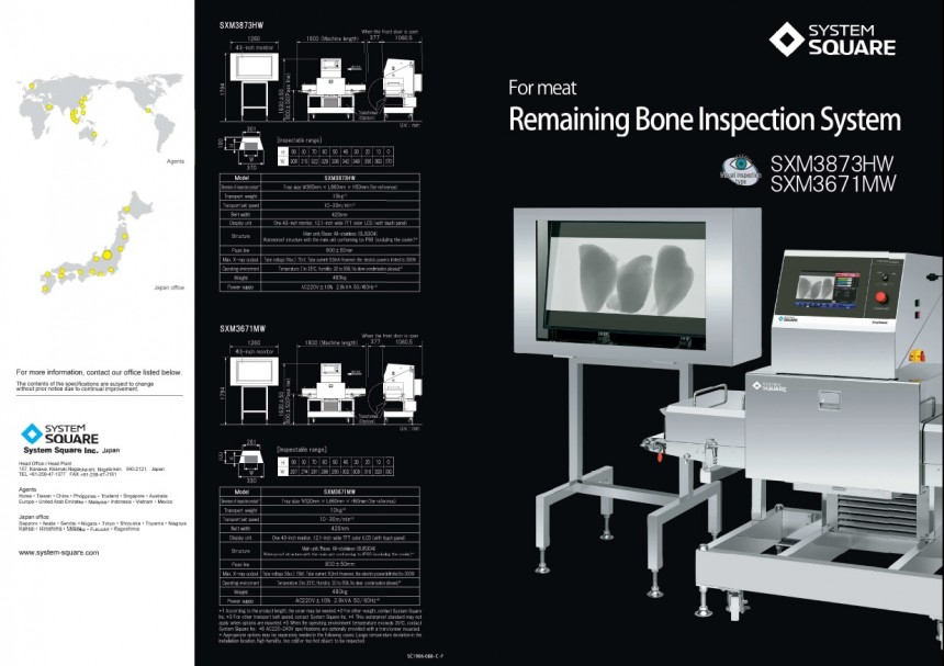 Remaining Bone Inspection System For meat SXM3873HW SXM3671MW