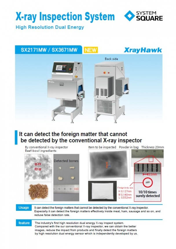 Xray Inspection Systems High Resolution Dual Energy SX2171MW SX3671MW