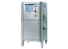Sale of X-ray foreign body inspection system was started.