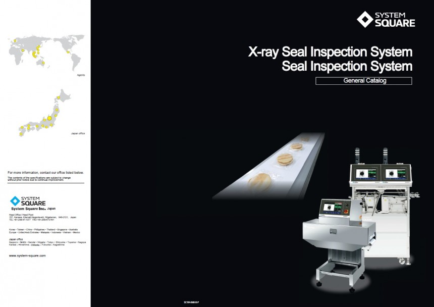 Xray Seal Inspection Systems General Catalog
