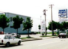 迁入信浓川Technopolis机构NARIC<br /> 开发图像处理系统