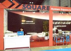 开始销售金属检测机<br /> 参加1999年的日本国际包装机械展<br /> JAPAN PACK