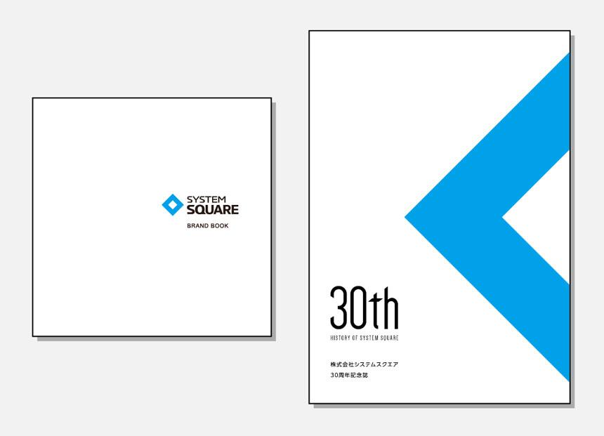品牌宣传手册/30周年纪念杂志完成制作