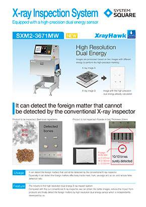Xray Inspection Systems High Resolution Dual Energy SXM2-3671MW