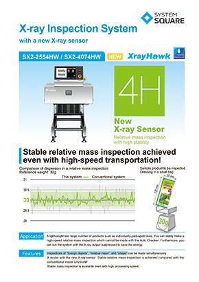 Xray Inspection System New Xray Sensor<br>SX2-2554HW SX2-4074HW